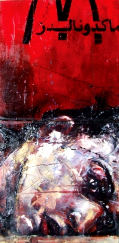 """I'm lovin' it"", oil on canvas, 80 x 20cm, 2008"