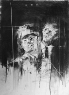 'this was when our heroes were clear-cut, clean-cut, vacuum-packed and child-eyed, wonder ready', conte and pastel on paper, 30 x 40cm